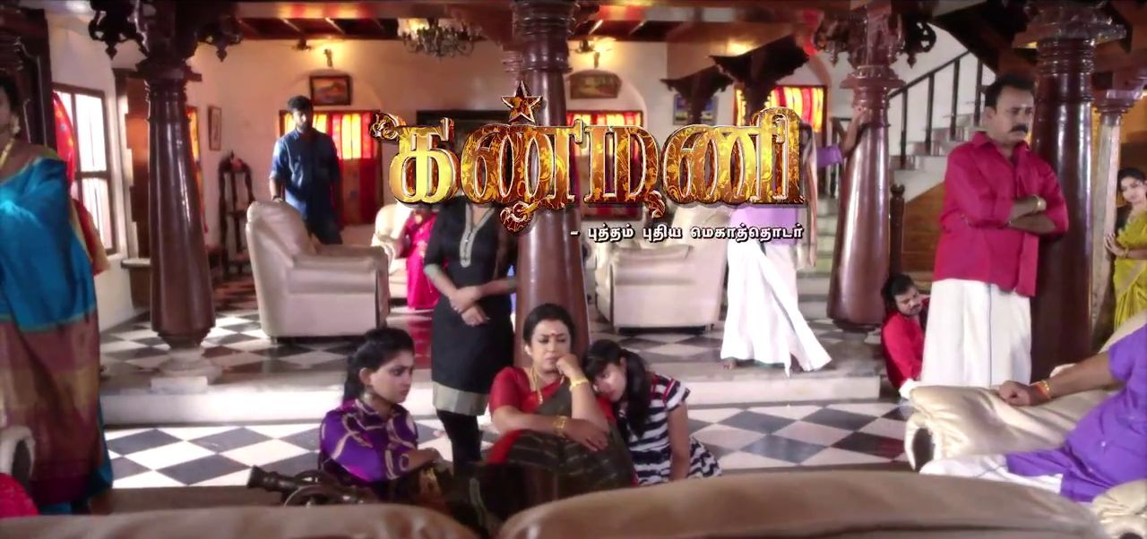 23-02-2019- Kanmani - Sun Tv Serial-Episode - 100