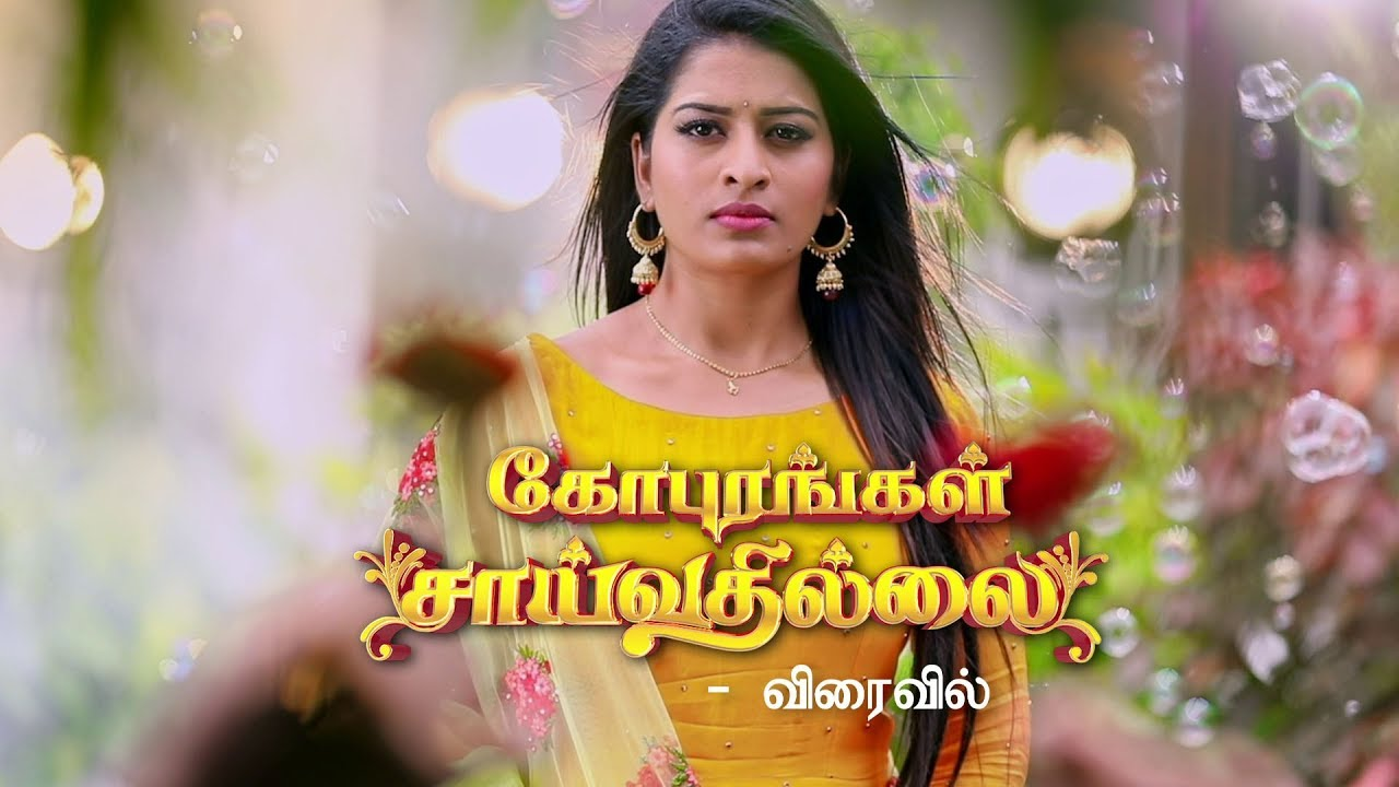 15-10-2018-Gopurangal Saivathillai Jaya Tv Serial- Episode -01