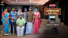 03-10-2018 - Pandian Stores Vijay Tv Serial