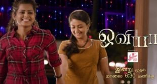 26-06-2019 – Oviya - colors tamil serial