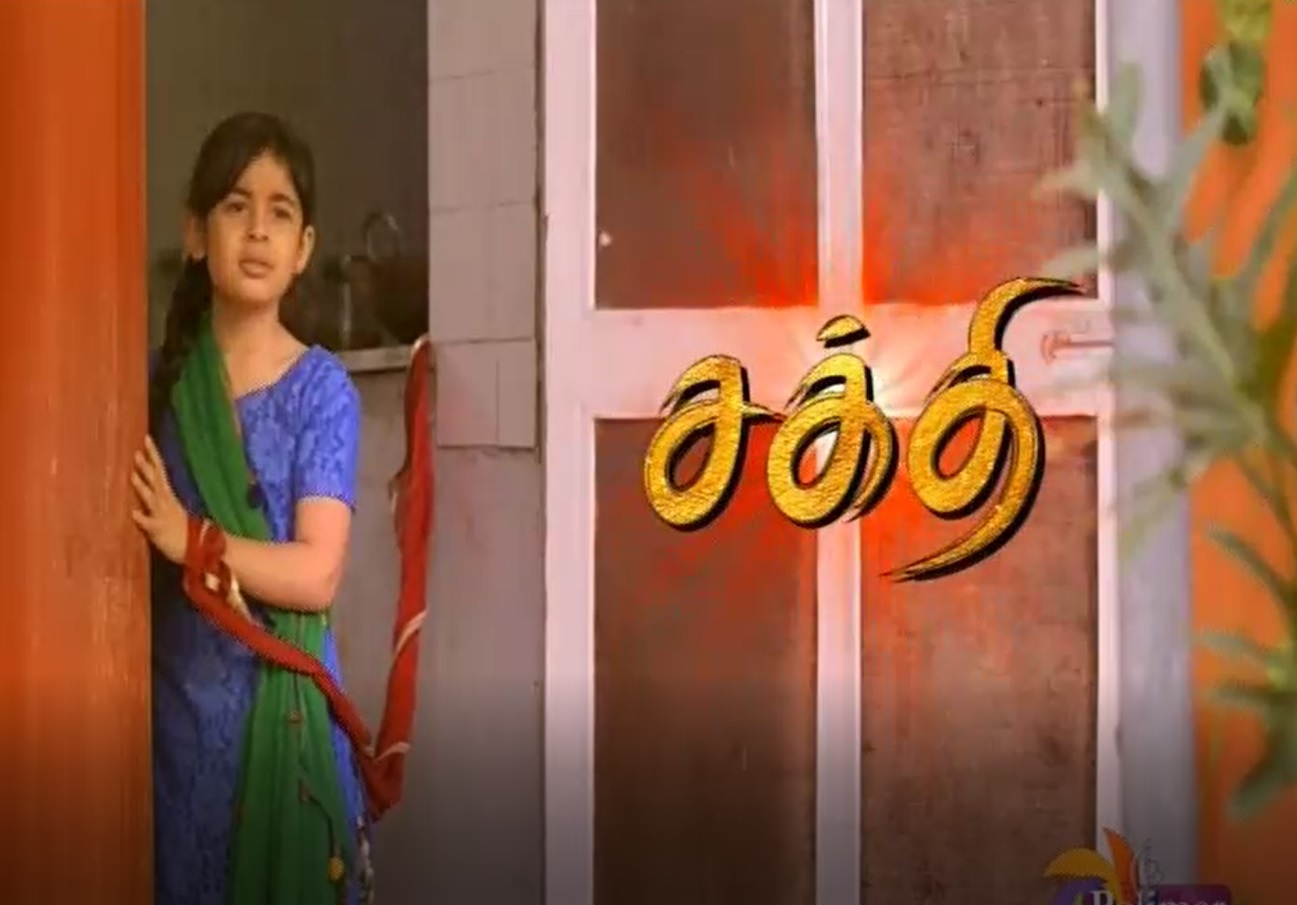 25-06-2019 -Sakthi– Episode - 160