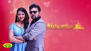 02-07-2019 –Subramaniayapuram - Jaya Tv Serial