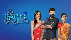 12-06-2019 -Neela Kuyil Vijay tv Serial
