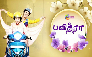 26-06-2019 -Pavithra– Episode - 111
