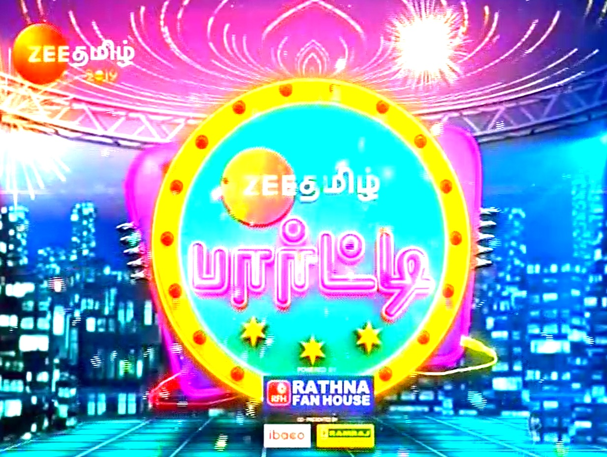 Zee Tamil Party - Zee Tamil  New Year Special 2019