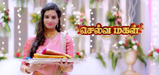 26-06-2019 – Selvamagal- Sun Tv Serial