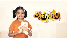 27-06-2019 – Anjali - Vijay Tv Serial