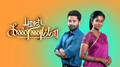15-04-2019 – Barathi Kannamma Vijay Tv Serial