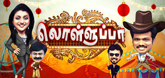 24-03-2019- Lollu Pa - Sun TV Shows