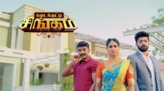 22-04-2019 – Kadaikutty Singam Vijay Tv Serial