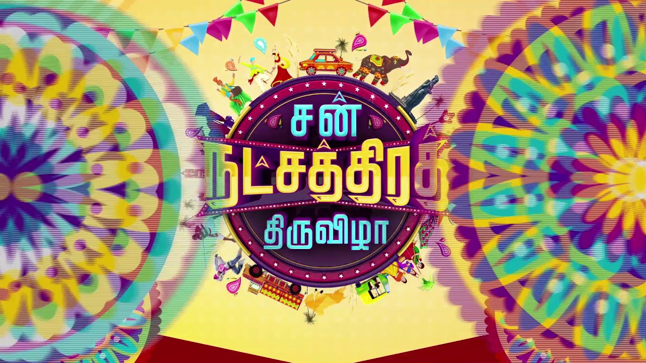 Sun Natchathira Thiruvizha Madurai- Sun Tv Shows