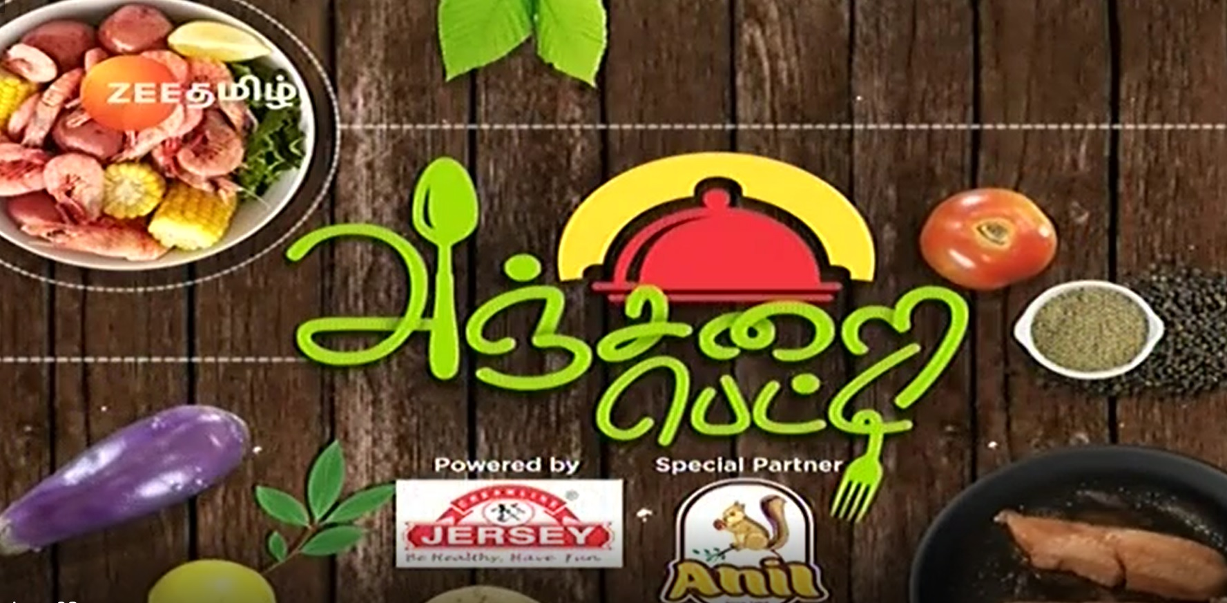 23-04-2019 - Anjarai Petti - Zee Tamil Tv Shows