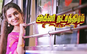 26-06-2019– Agninatchathiram- Sun Tv Serial