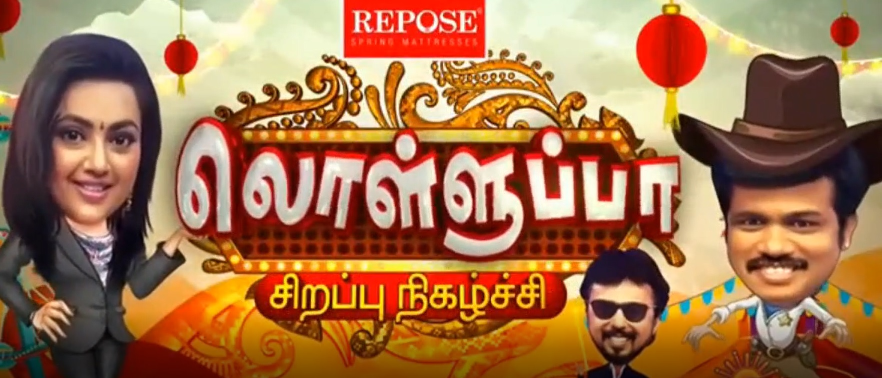 Lollu Pa - Sun Tv May Day Special 2019