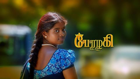 24-05-2019 – Perazhagi-Colors tamil Tv Serial