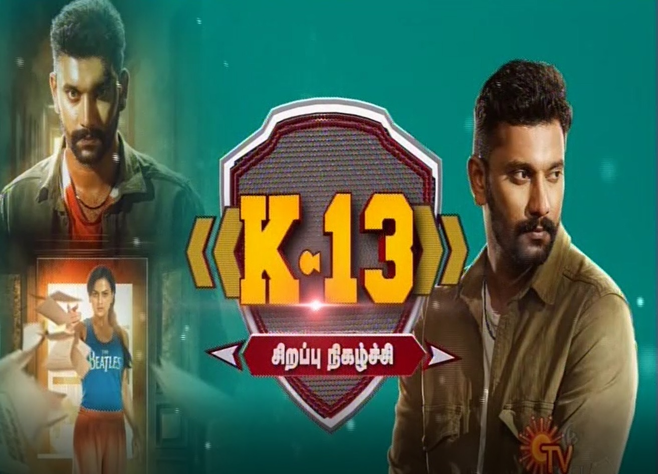 K-13 Movie Special - Sun Tv May Day Special 2019