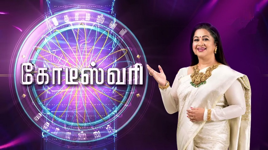 14-02-2020 – kodeeswari-Colors tamil Tv Show