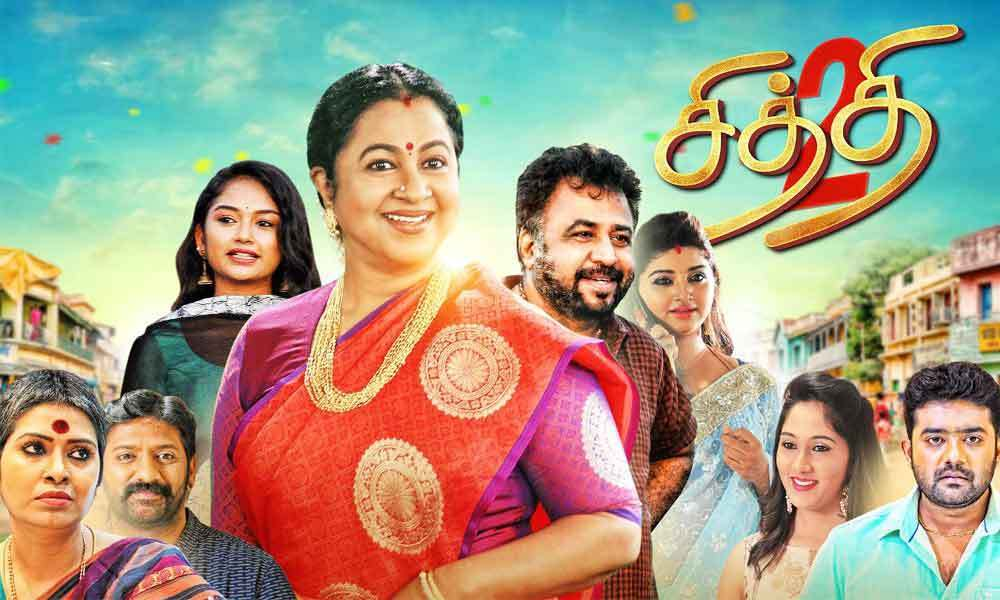 14-02-2020– Chithi 2- Sun Tv Serial