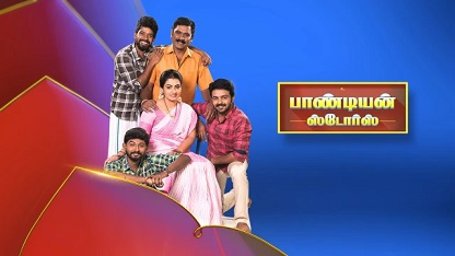 25-09-2020 – Pandian Stores – Vijay Tv Serial