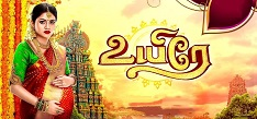 14-02-2020 – Uyire colors tamil serial