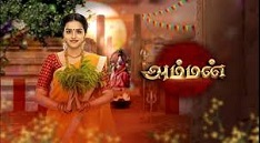 05-06-2020– Amman- colors tamil serial