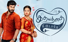 05-06-2020– Idhayathai Thirudathe- Colors Tamil Serial