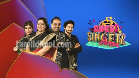 22-02-2020- Super Singer Junior  07  VijayTv Show