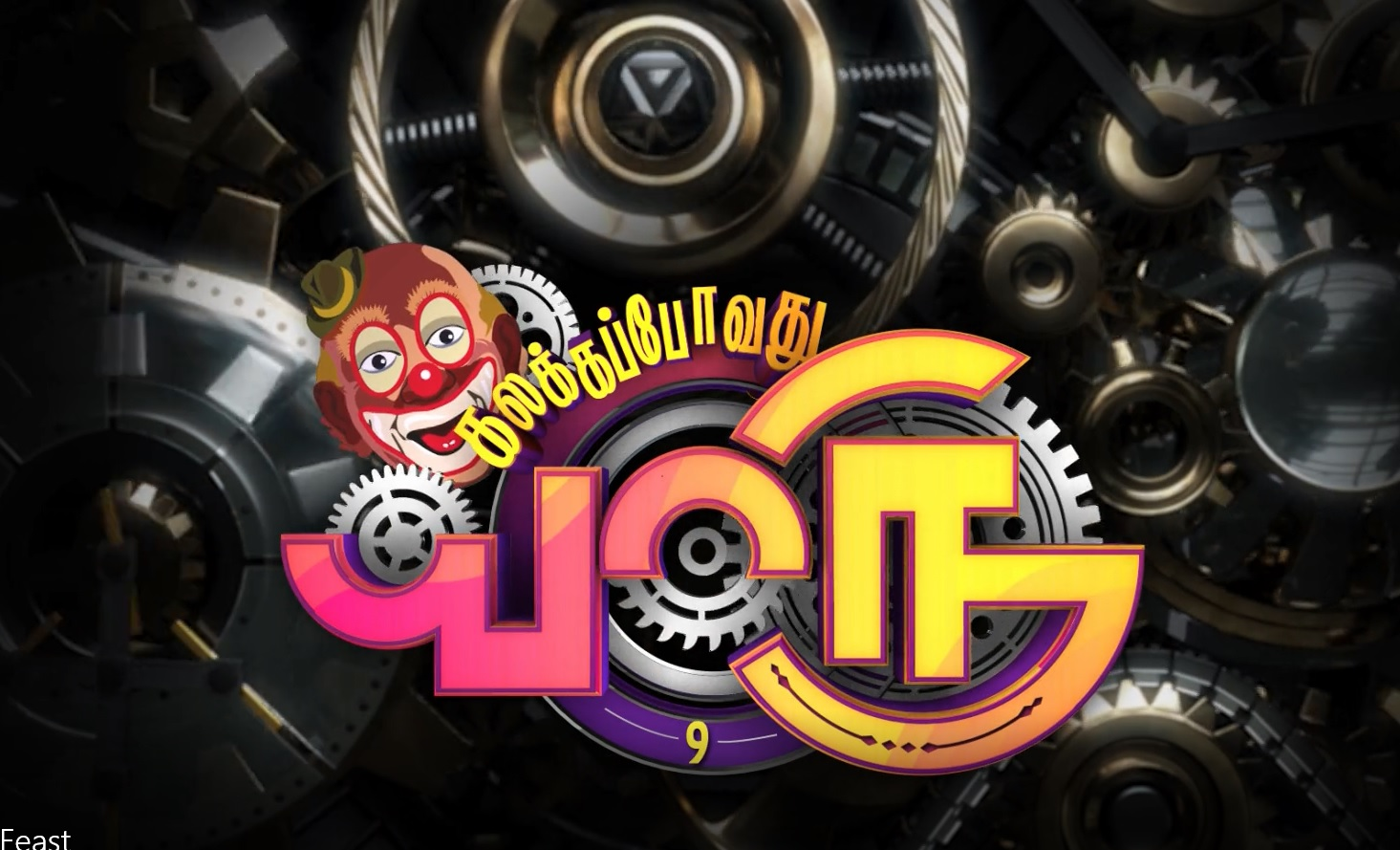 22-03-2020 - Kalakka povathu Yaaru  - Vijay tv Shows