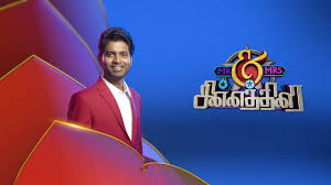 29-03-2020 - Mr & Mrs Chinnathirai 2- Vijay tv Shows
