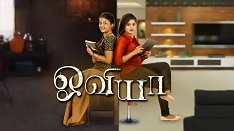 05-06-2020 – Oviya – colors tamil serial