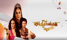 02-06-2020– Chandrakanta- Colors Tamil Serial