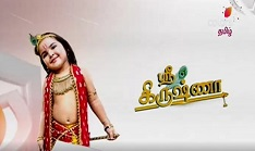 02-06-2020– Shri Krishna- Colors Tamil Serial
