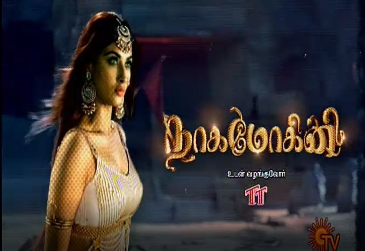 25-09-2020– Nagamohini- Sun Tv Serial