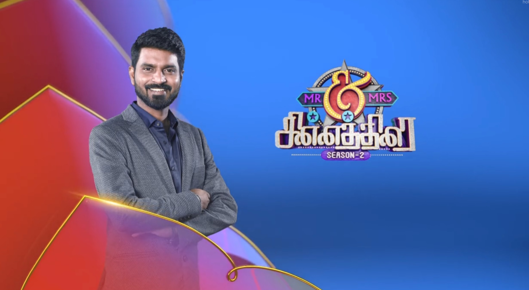 02-08-2020 - Mr & Mrs Chinnathirai 2- Vijay tv Shows