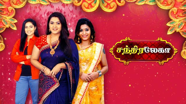 25-09-2020– Chandralekha – Sun Tv Serial