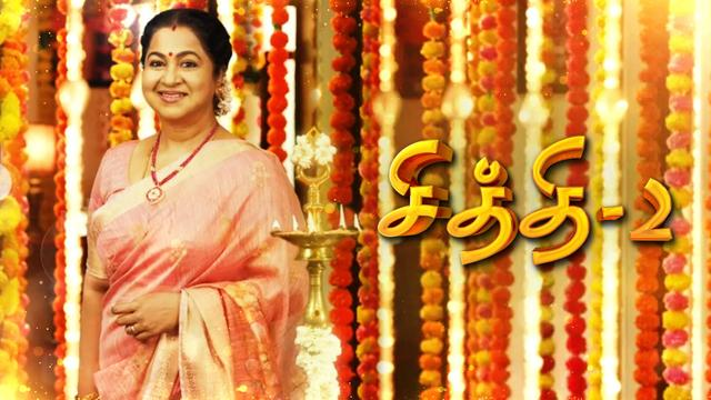 25-09-2020 – Chithi 2- Sun Tv Serial