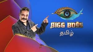 25-11-2020- Big Boss Season 04 Day 53