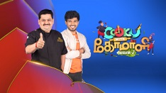 23-01-2021- Cooku With  Comali Season 2- VijayTv Shows