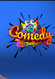 21-02-2021 - KPY Comedy Thiruvizha - Vijay Tv Shows