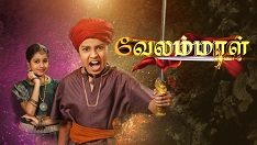 12-04-2021 - Velammal Vijay Tv Serial