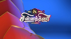 09-05-2021 - Mr & Mrs Chinnathirai 3- Vijay tv Shows