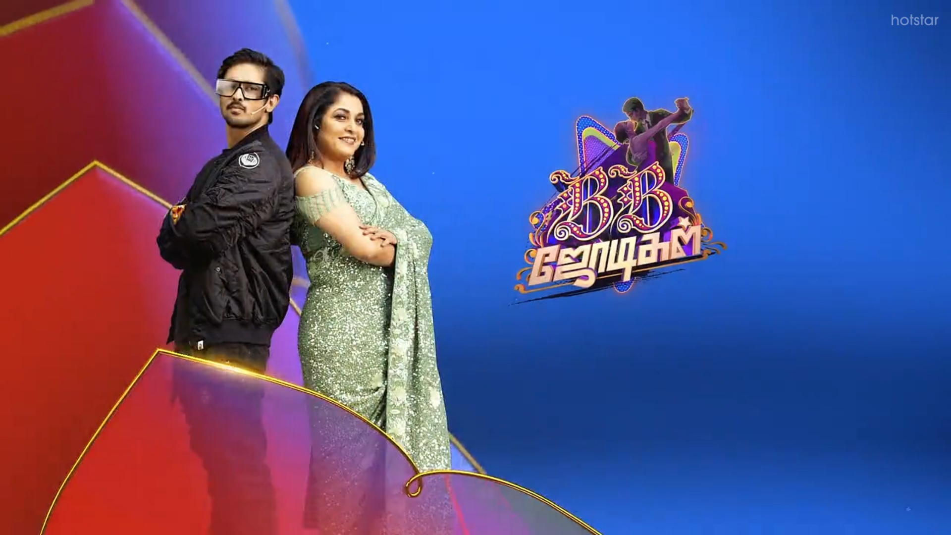 09-05-2021 - BB Jodigal  Vijay Tv Show