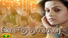 04-10-2018- Sonthangal - Episode -886