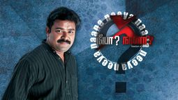 09-05-2021 -Neeya Naana - Vijay Tv Shows