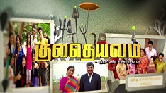 16-03-2018– Kula Deivam - Episode 882