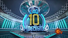20-05-2018- Top 10 Movies - Sun Tv Show