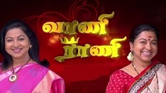 23-07-2018– Vaani Rani - Episode-1614